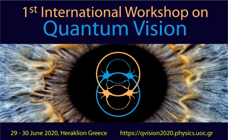 1st International Workshop on Quantum Vision